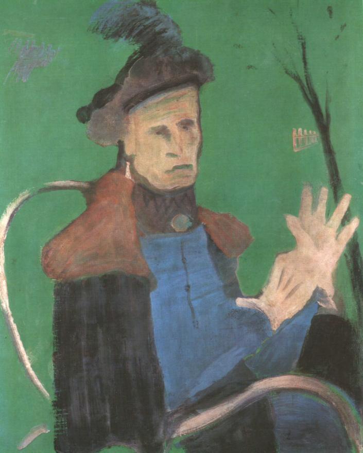Portrait of Countess G. Z. 1931 | Istvan Farkas | oil painting