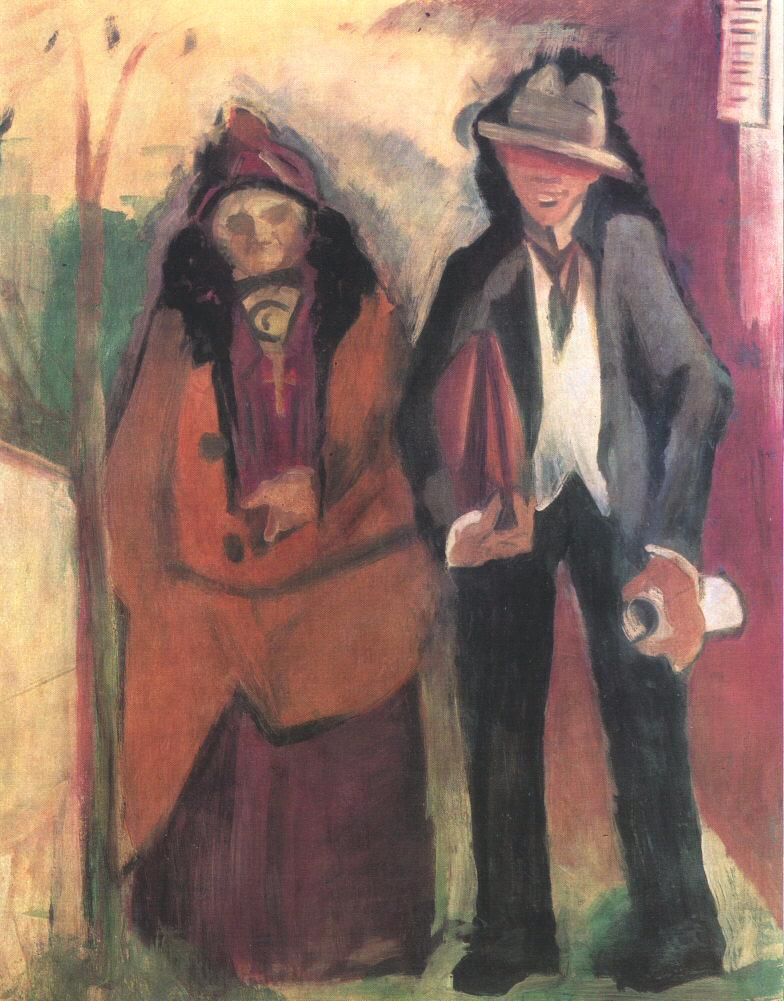 French Poet and his Mother 1932 | Istvan Farkas | oil painting