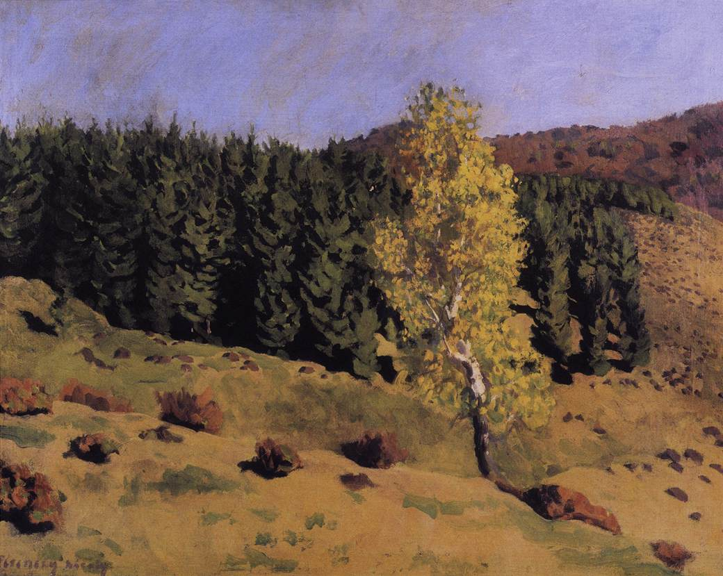 Landscape (Autumn in Izvora) 1909 | Karoly Ferenczy | oil painting