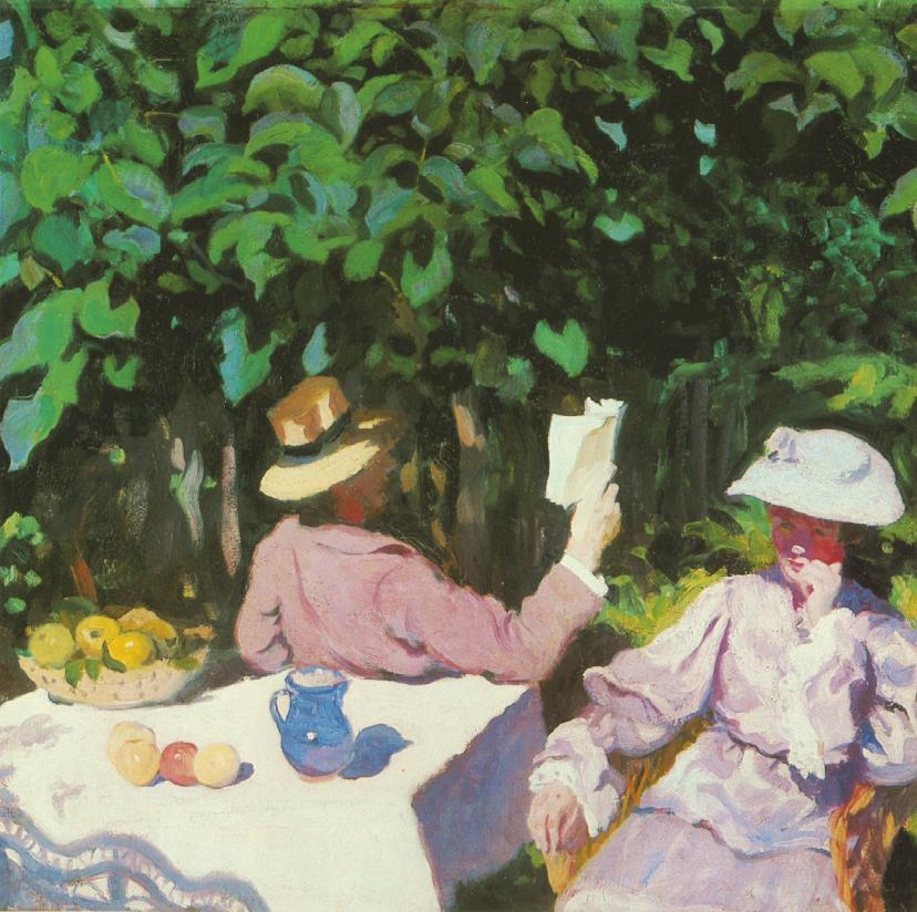 Morning Sunshine 1905 | Karoly Ferenczy | oil painting
