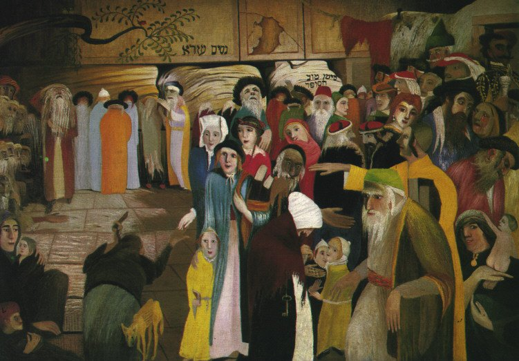 At the Entrance of the Wailing Wall in Jerusalem 1904 | Kosztka Tivdar Csontvary | oil painting