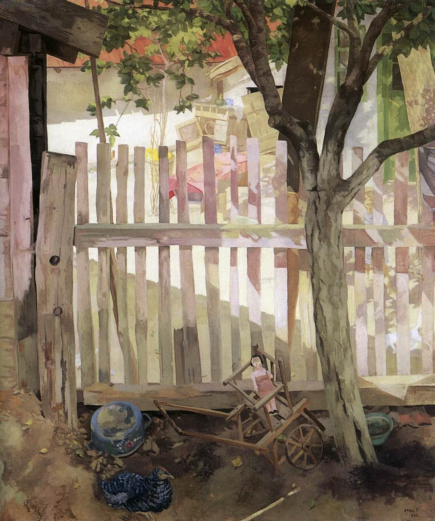 Shadowy-Sunlit Courtyard 1936 | Tibor Duray | oil painting