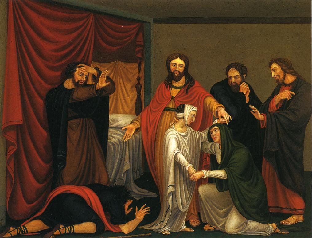 Christ Raising the Daughter of Jairus 1828 | William Sidney Mount | oil painting