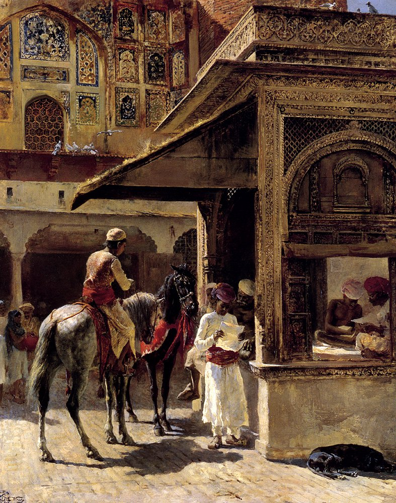 The Metalsmith's Shop | Edwin Lord Weeks | oil painting