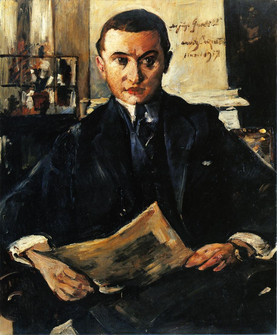 Portrait of Wolfgang Gurlitt | Lovis Corinth | oil painting