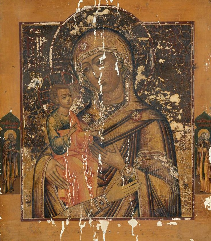 Three Handed Mother of God 19th century | Unidentified artist | oil painting