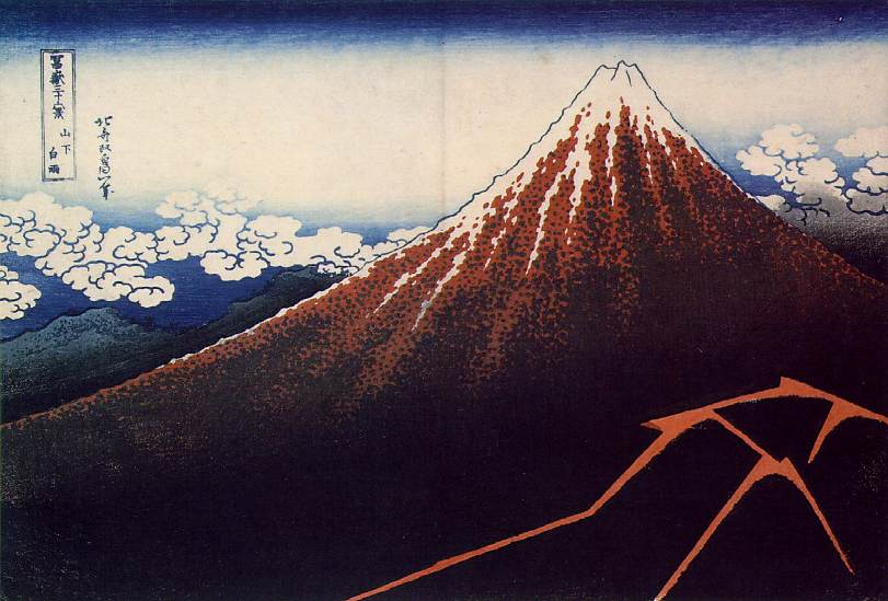 Thunderstorm at the Foot of the Mountain 1832 | Katsushita Hokusai | oil painting