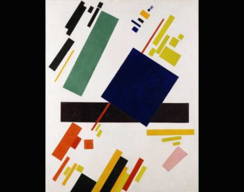 Suprematist Composition | Kazmir  Malevich | oil painting