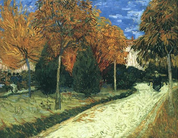 The Public Park at Arles   Vincent Van Gogh   oil painting