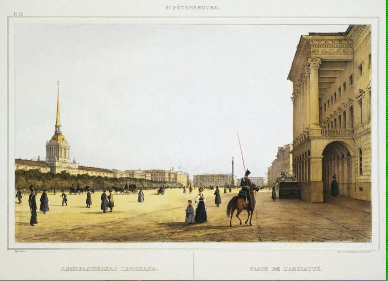 Admiralty Square | Perrot Ferdinand-Victor | oil painting