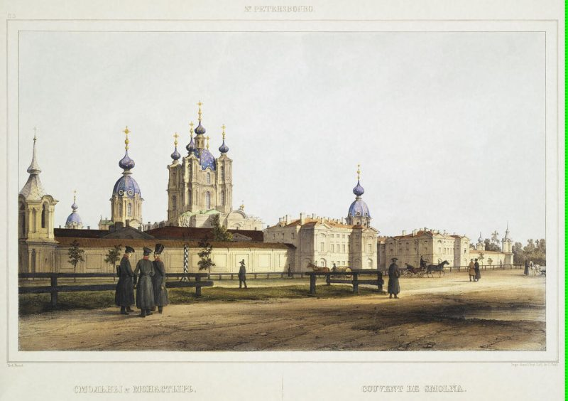 View of the Smolny Convent   Perrot Ferdinand-Victor   oil painting