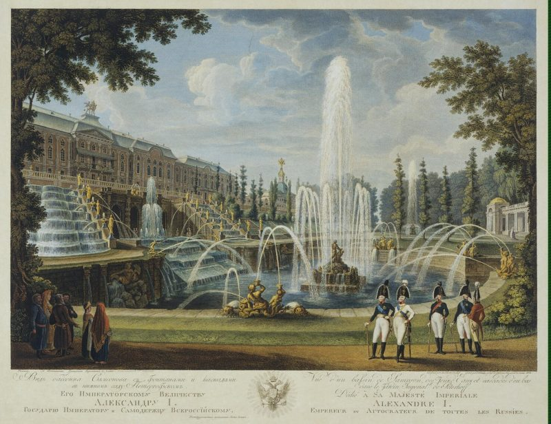 View of the Great Cascade Samson Fountain and Great Palace at Peterhof | Chesky Ivan Vasilyevich | oil painting