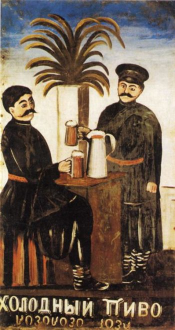 Signboard Cold Beer   Niko Pirosman   oil painting