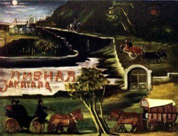 Signboard Pub at Zakataly   Niko Pirosman   oil painting