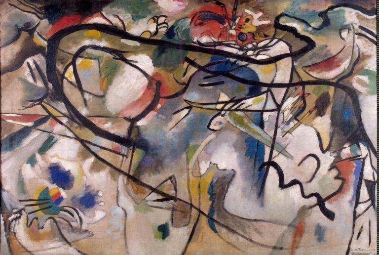 Sketch for Composition V | Kandinsky Vasily | oil painting