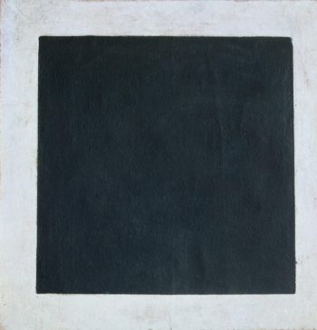 Black Square | Malevich Kazimir Severinovich | oil painting