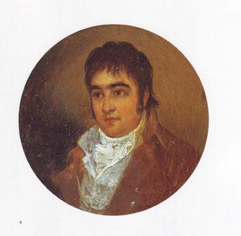 Martin Miguel de Goicoechea | Francisco De Goya Y Lucientes | oil painting