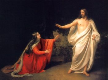 The Appearance of Christ to Mary Magdelene after Resurrection 1835 | Alexander Ivanov | oil painting