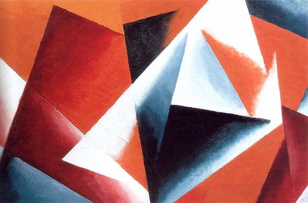 Orange Architectonics 1918 | Lubov Popova | oil painting
