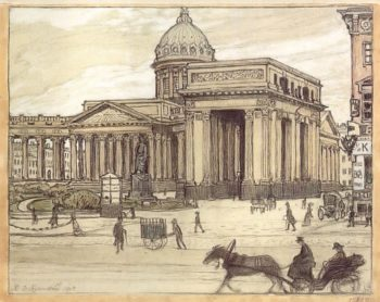 The Kazan Cathedral St Petersburg 1905 | Mstislav Dobuzhinsky | oil painting