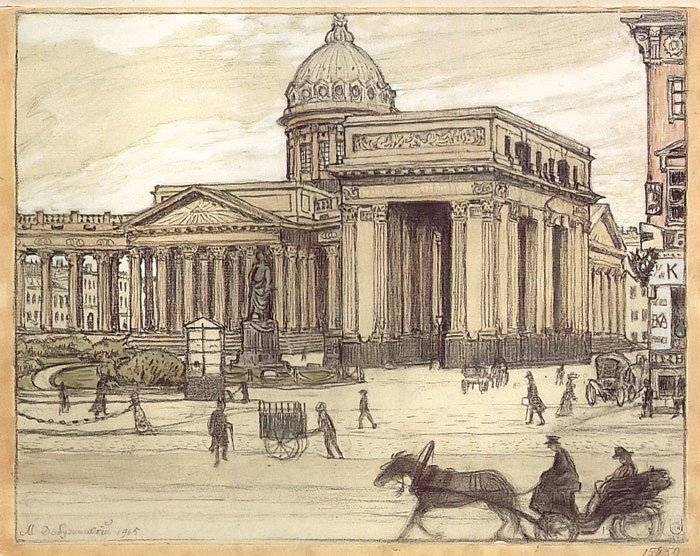 The Kazan Cathedral St Petersburg 1905 | Mstislav Dobuzhinsky | oil painting