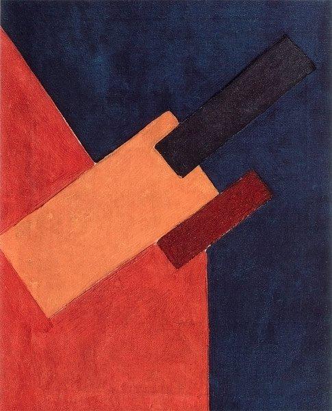 Suprematism 1916 17 | Olga Rozanova | oil painting