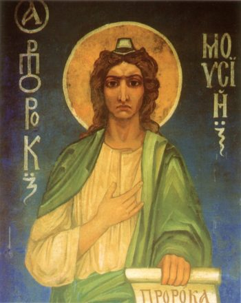 Moses   Mikhail Vrubel   oil painting
