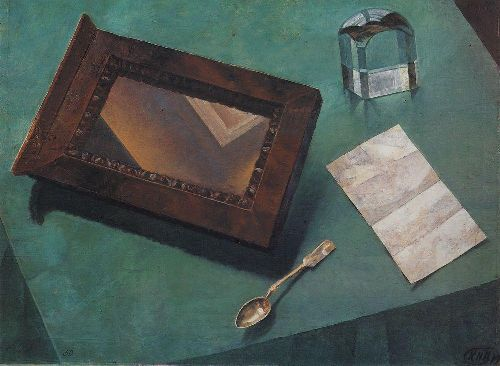 Still life with a mirror 1919   Petrov Vodkin Kuzma Sergeevich   oil painting