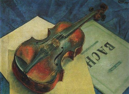 Violin 1921   Petrov Vodkin Kuzma Sergeevich   oil painting