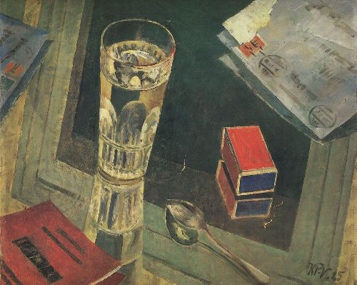 Still Life with letters 1925 | Petrov Vodkin Kuzma Sergeevich | oil painting