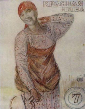 Sketch magazine cover Red cornfield 1926 | Petrov Vodkin Kuzma Sergeevich | oil painting