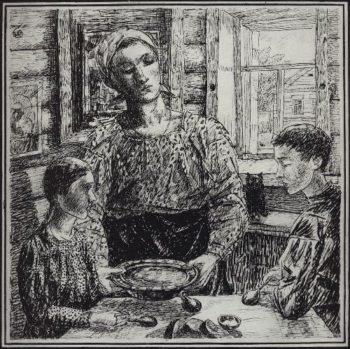Mother 1919 | Petrov Vodkin Kuzma Sergeevich | oil painting