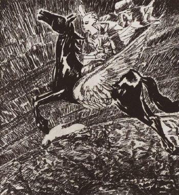 May 1 1919 | Petrov Vodkin Kuzma Sergeevich | oil painting
