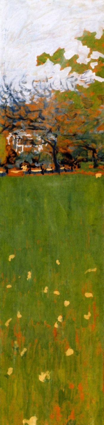 The Lawn | Edouard Vuillard | oil painting