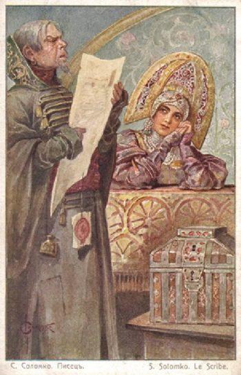 Scribe   Solomko Sergey Sergeyevich   oil painting