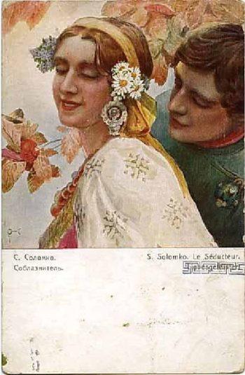 seducer   Solomko Sergey Sergeyevich   oil painting