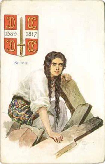 Serbia   Solomko Sergey Sergeyevich   oil painting