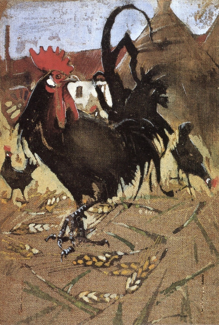 Black Spanish Cock | Joseph Crawhall | oil painting