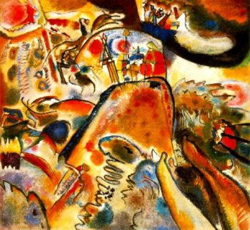 Composition XIII | Wassily Kandinsky | oil painting