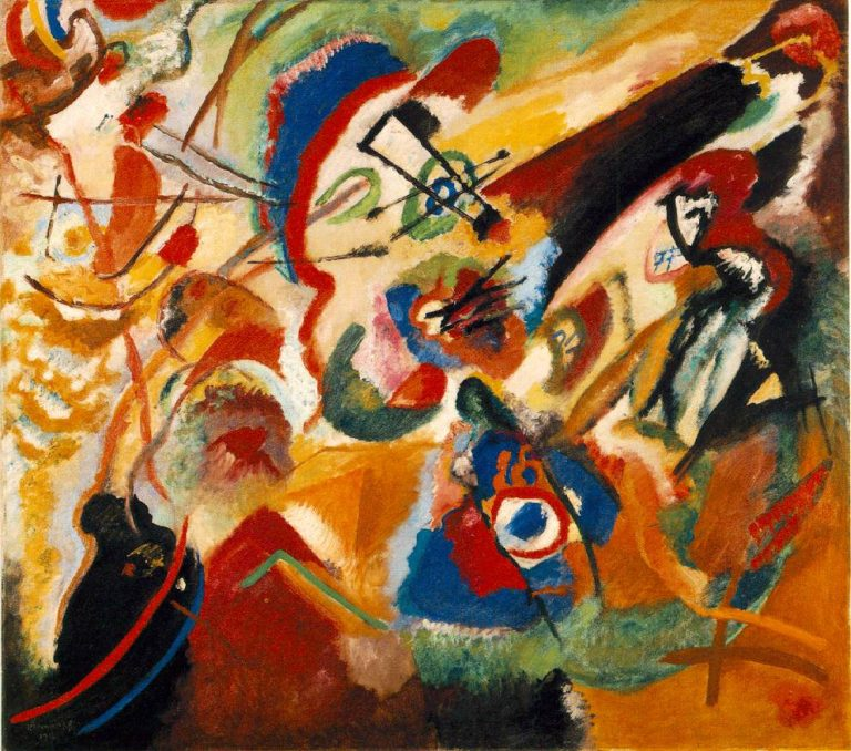 Composition XIV | Wassily Kandinsky | oil painting