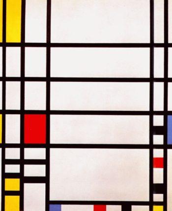 Trafalgar Square | Piet Mondrian | oil painting