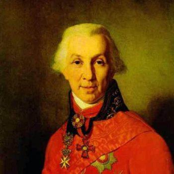 Borovikovsky, Vladimir