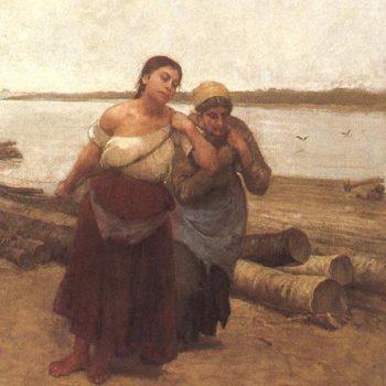 Deak-Ebner, Lajos