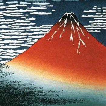 Hokusai, Katsushita