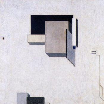 Lissitzky, Eliezer