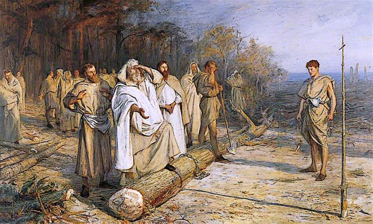 Fixing the Site of an Early Christian Altar | John Pettie