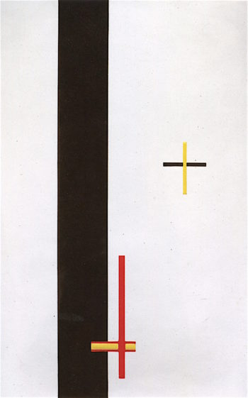 Construction in Enamel 3 | Laszlo Moholy-Nagy | oil painting