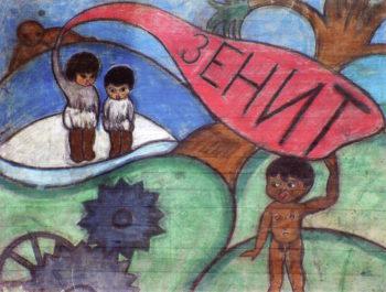 Zenit   Vera Biller   oil painting