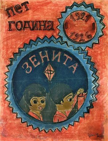 5 Years of Zenit 1921 - 1926   Vera Biller   oil painting