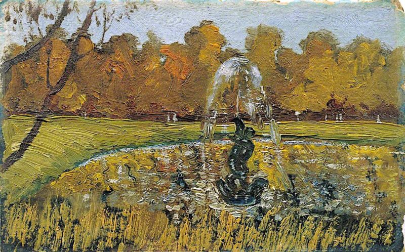 The Fountain | Isaac Rosenberg | oil painting